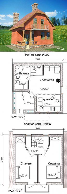 проект квартирного дома