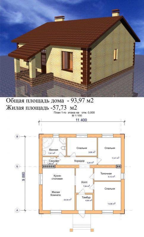 Проект дома Белгород