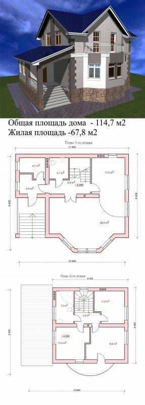 проект изящного дома с балконом