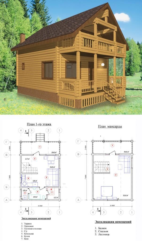 готовый проект дома из дерева