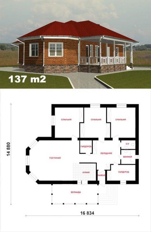 Одноэтажный дом с тремя спальнями и гостиной