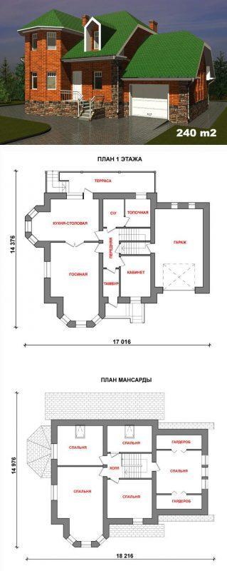 Проект дома с пятью спальнями