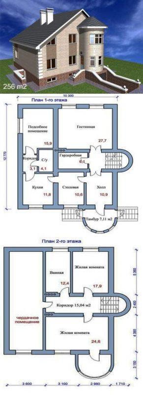проект дома с цоколем