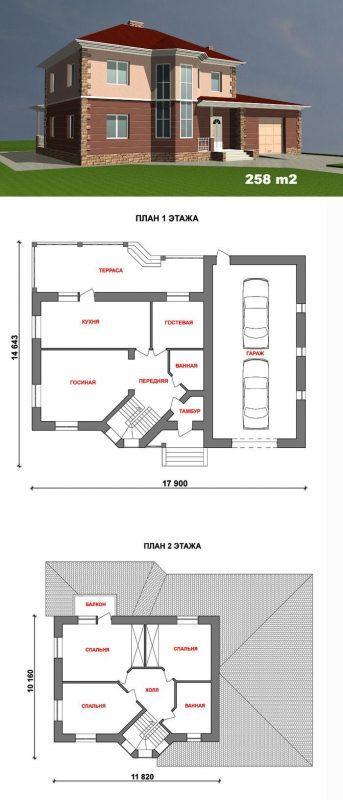 Проект дома на две машины