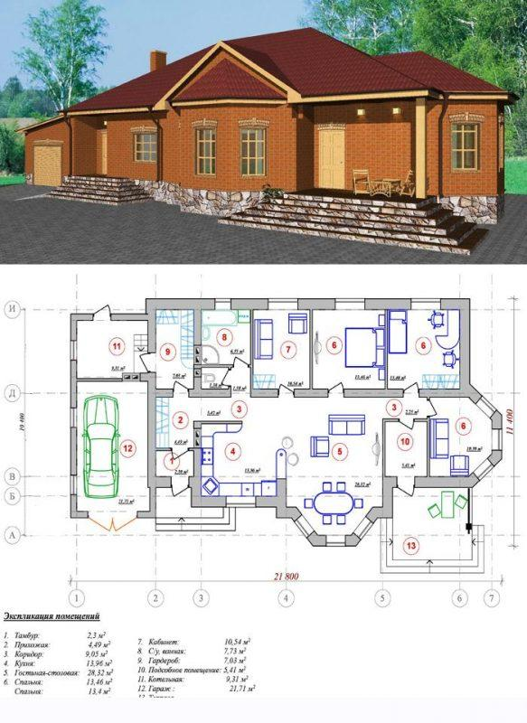 проект дома в один этаж