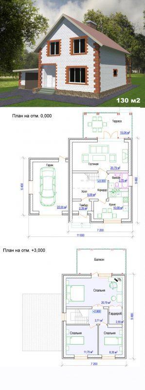 проект дома с тремя спальнями и гаражом