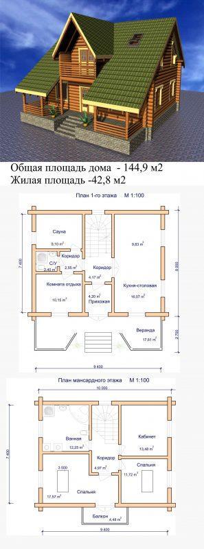 Проекты деревянных домов чертежи и
