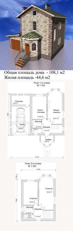 готовый проект двухэтажного сельского дома