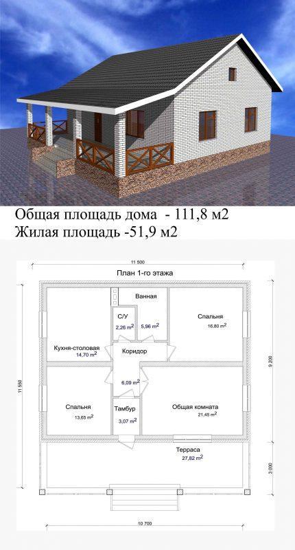 проект простого дома