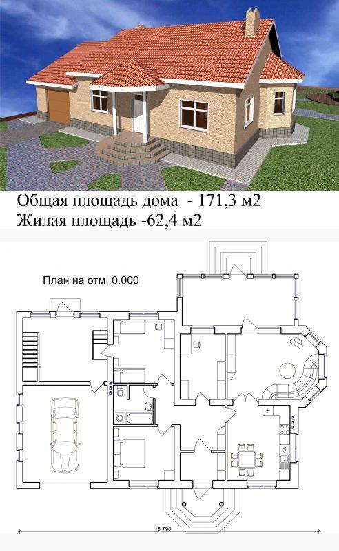 """Проект дома """"Одноэтажный"""" для сельской местности"""