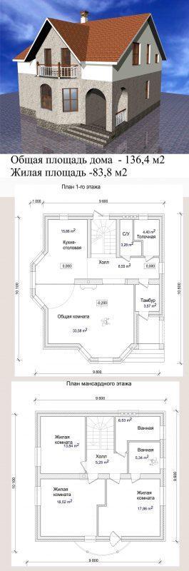 проект дома с французским балконом