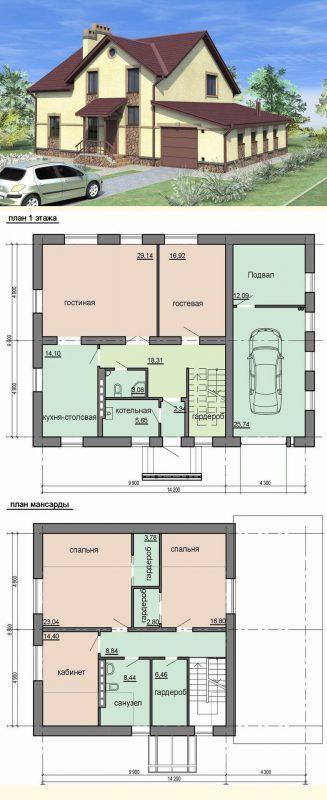 проект двухэтажного дома с гаражом и подвалом