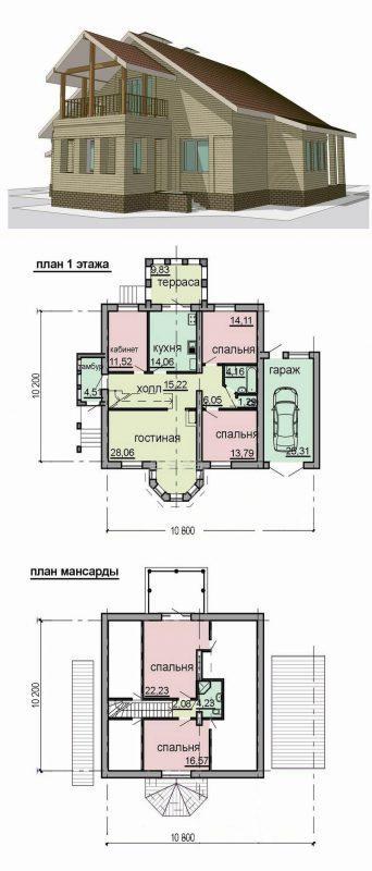 Проект дома с балконом и гаражом