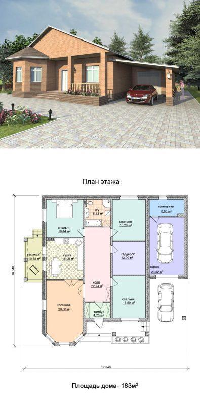 Проект дома с эркером, навесом и гаражом