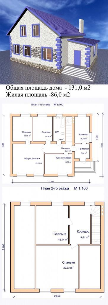 Проект дома 130 м2