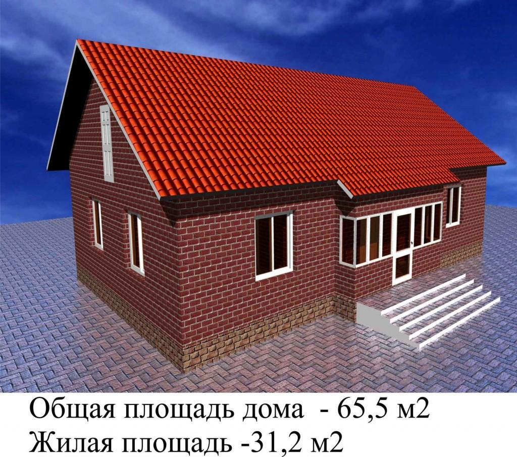 Перспектива дома дачный вариант