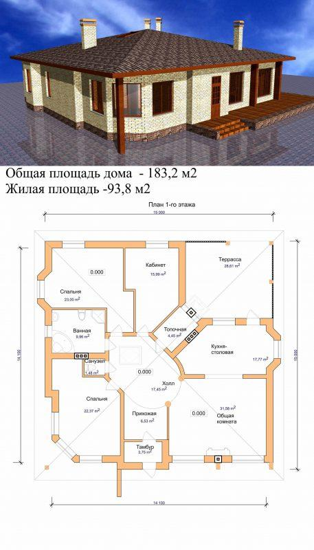 Проект 1-го этажного оригинального дома