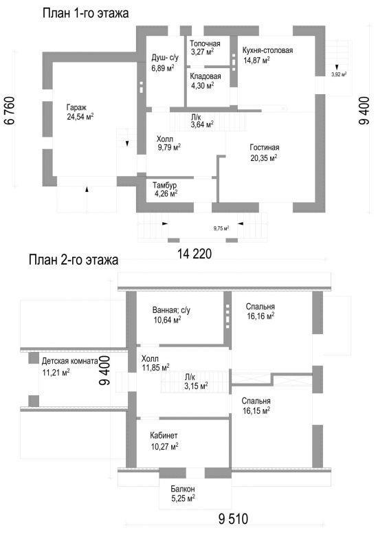 Проект частного дома в два этажа