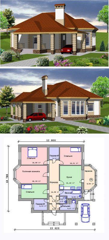 проект одноэтажного дома с навесом