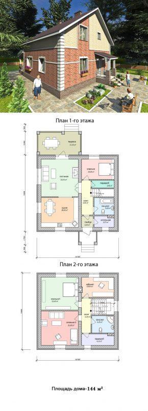 проект простого двухэтажного коттеджа
