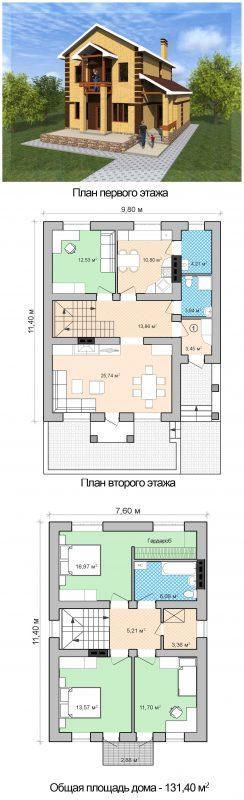 Проект небольшого двухэтажного дома с балконом