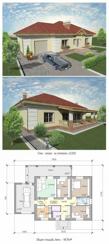 Одноэтажный дом с гаражом до 100 кв.м.
