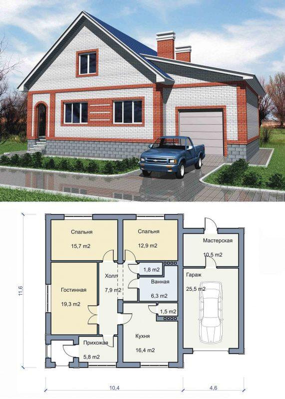 Проект одноэтажного кирпичного типового дома