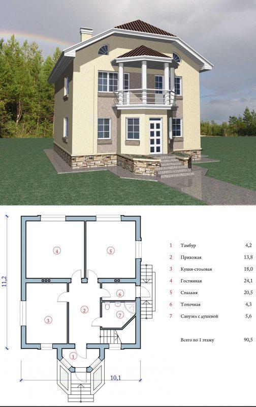Проект двухэтажного загородного коттеджа с балконом
