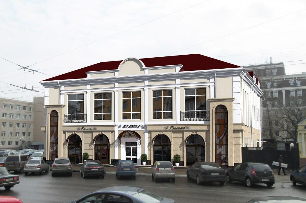 кафе-ресторан Донец, г