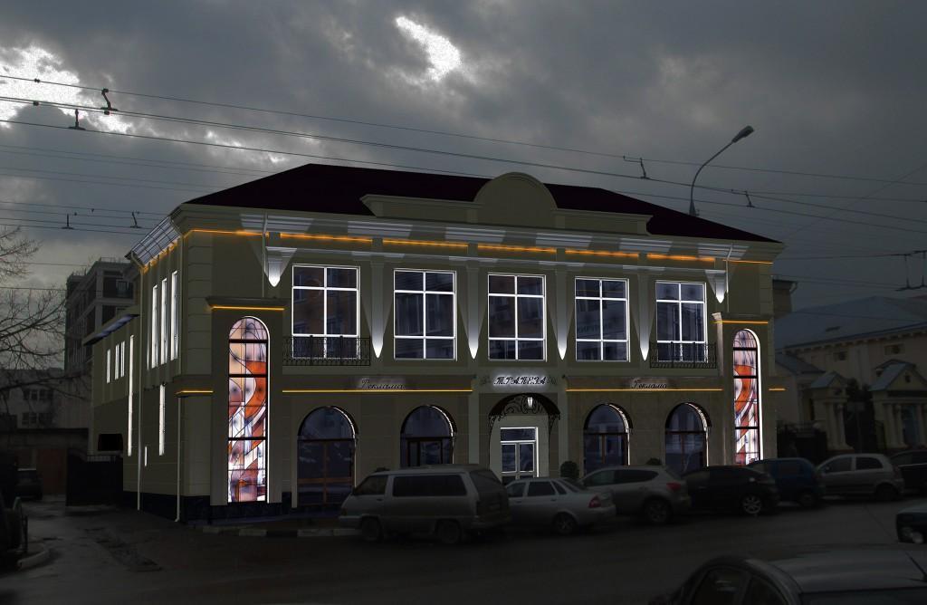 ночной вид кафе ресторан Донец