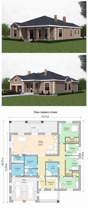 Проект удобного одноэтажного дома до 250 кв.м.