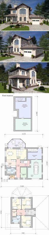 проект двухэтажного дома до 300 кв.м.