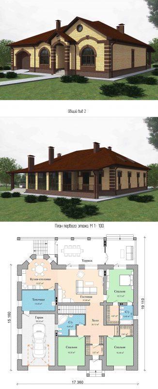проект одноэтажного дома с тремя спальнями и гостиной