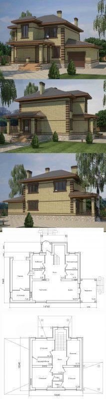 Проект красивого двухэтажного дома с гаражом и кухней-гостиной