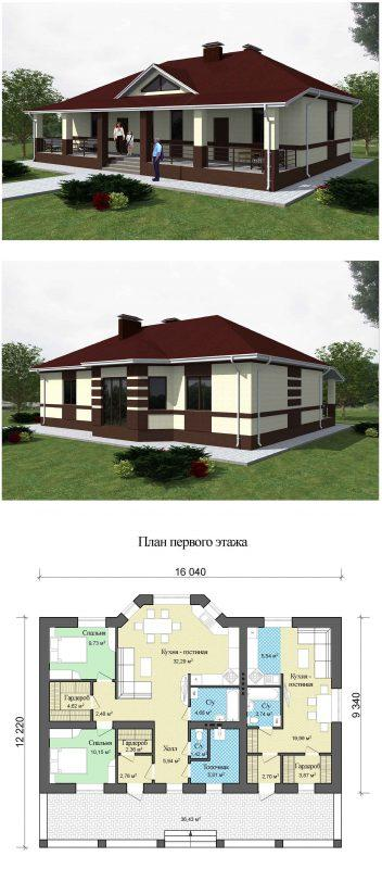Проект дома с двумя кухнями до 120 кв.м. и большой верандой