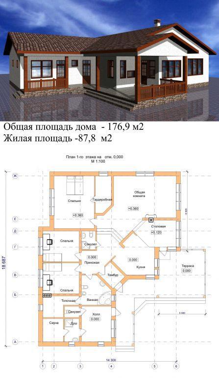 Проект одноэтажного дома 18 на 14 метров
