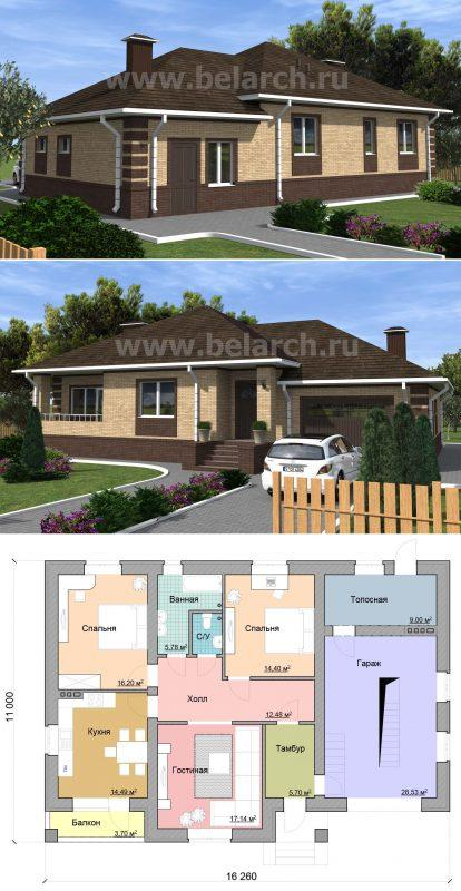 Проект дома 16 на 11 метров