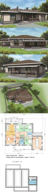 проект дома 11 на 19