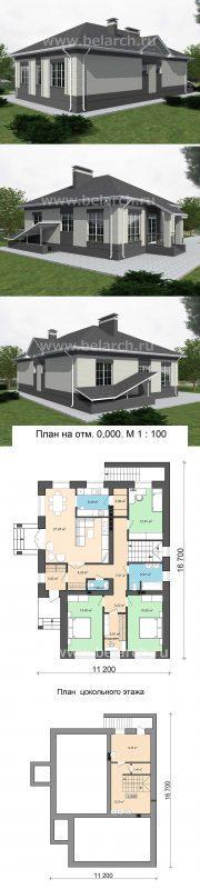 Готовый проект стильного дома