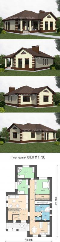 Готовый проект одноэтажного дома с большой кухней